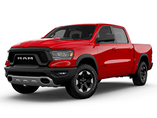 2019-All-New-Ram (1)