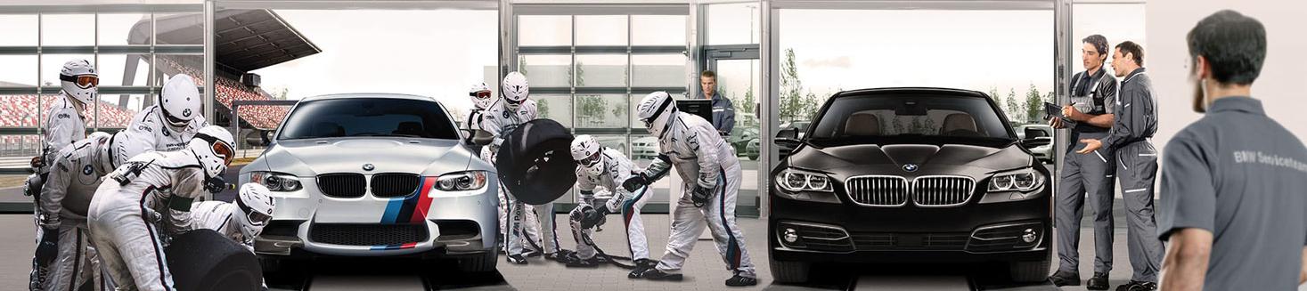 BMWFastserviceBanner