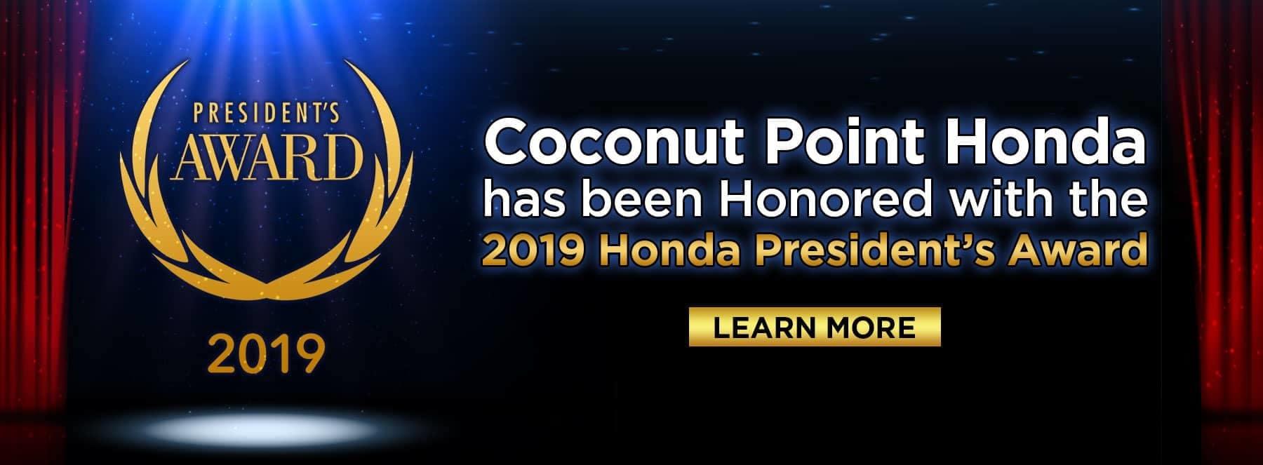 2019 Presidents Award