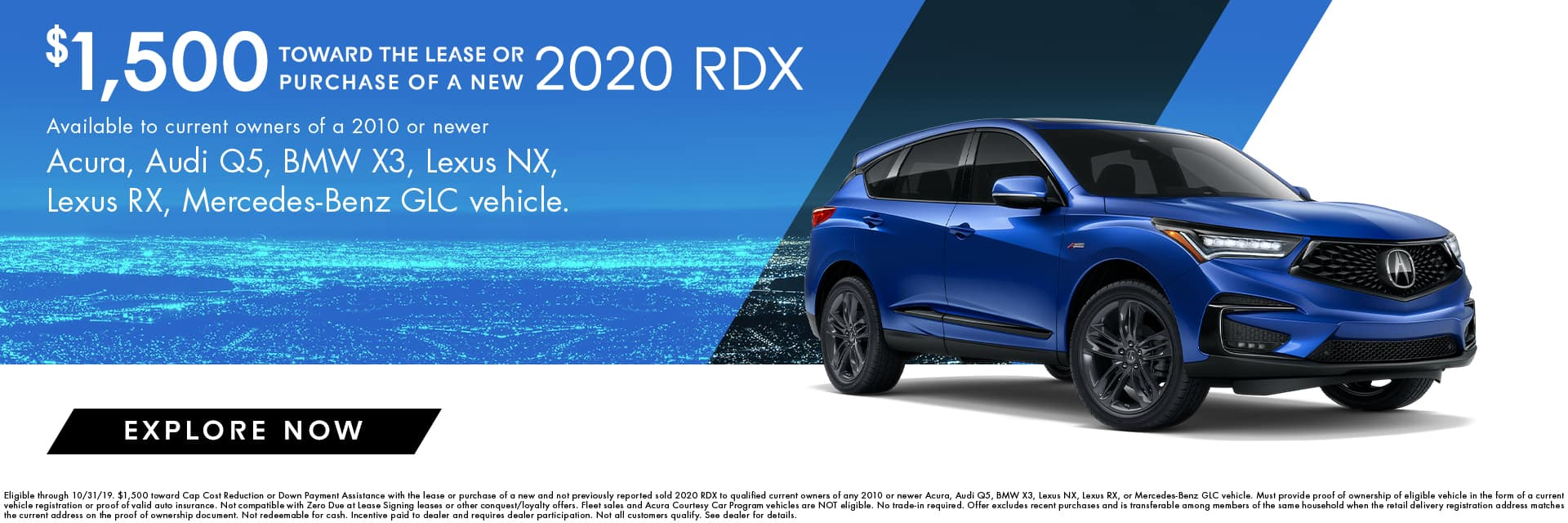 2020 RDX Banner