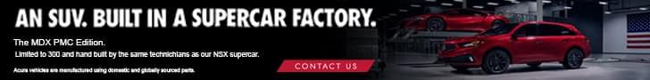 Supercar Factory