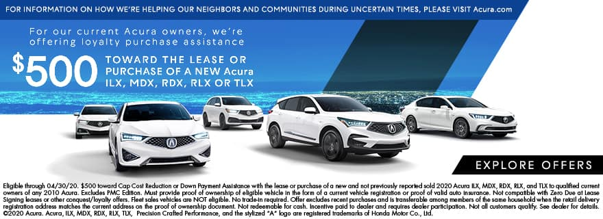 $500 Loyalty Purchase Assistance