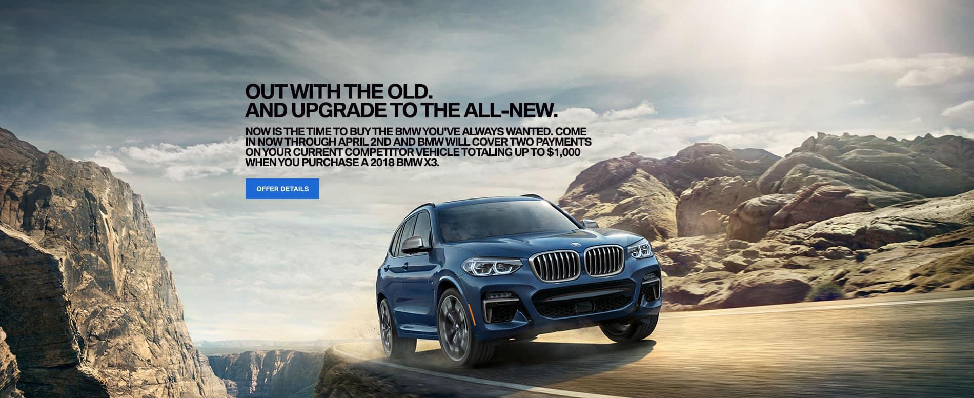 Schomp BMW in Highlands Ranch, CO   Luxury Auto Dealer