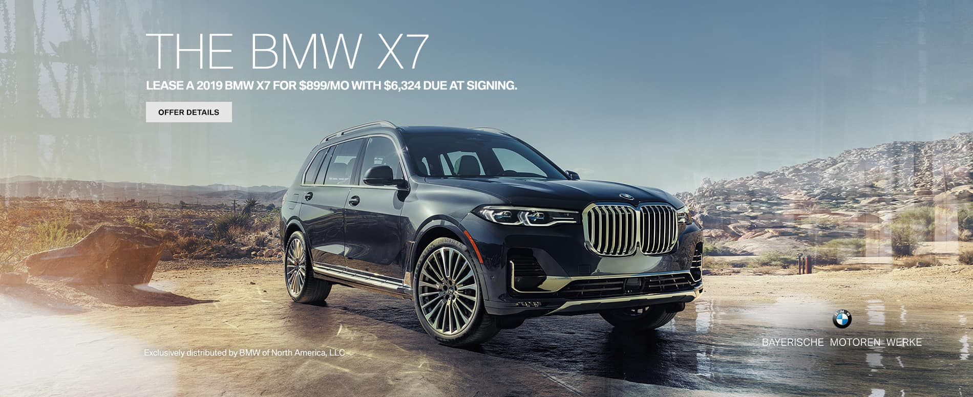 sept push bmw x7
