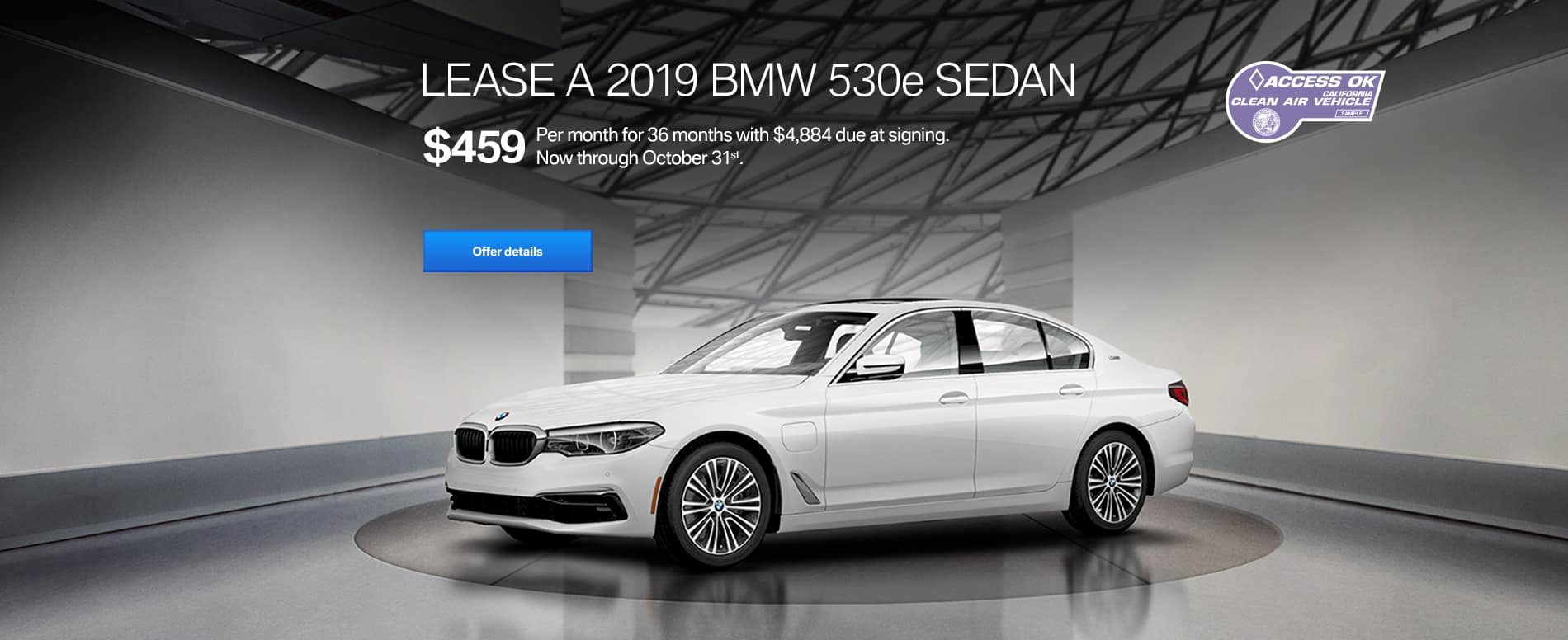 2019 BMW 530e with HOV