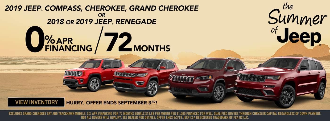 Landers McLarty Dodge Chrysler Jeep Ram Dealership | Huntsville Alabama