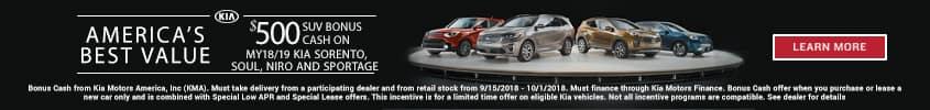 SUV_Bonus_Cash_845x100