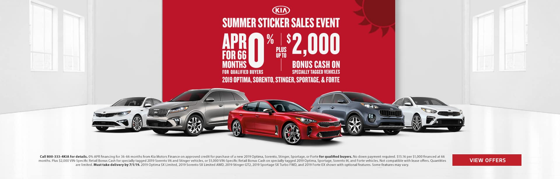 Summer Sticker Sales Event 201912