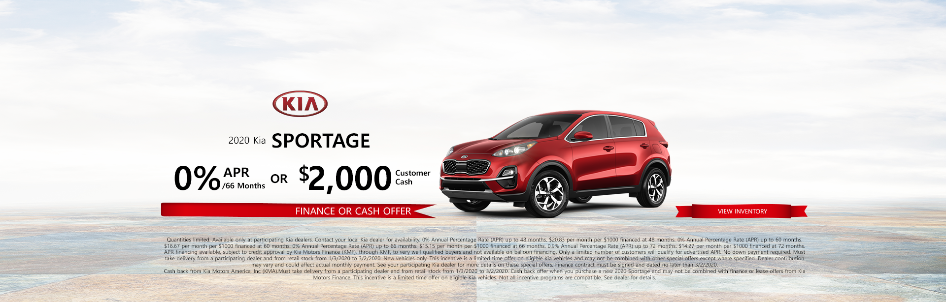 Kia Sportage Southwest Cash and Finance 202014