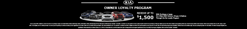 Kia Loyalty Program March 202023