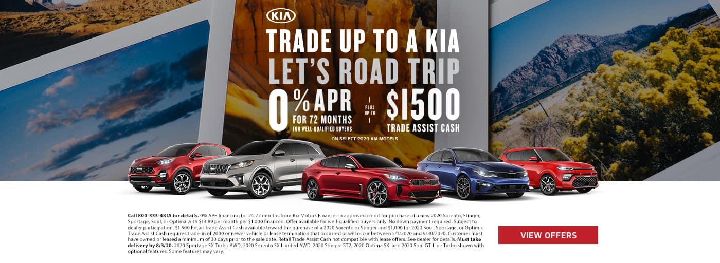 Kia Trade Assist Program July
