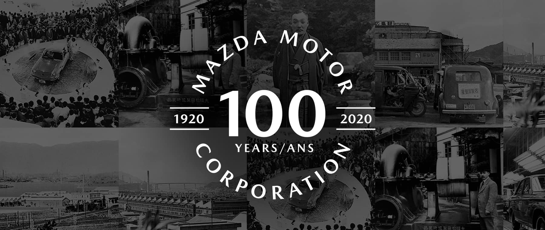 center emblem of 100th anniversary with black and white pictures behind
