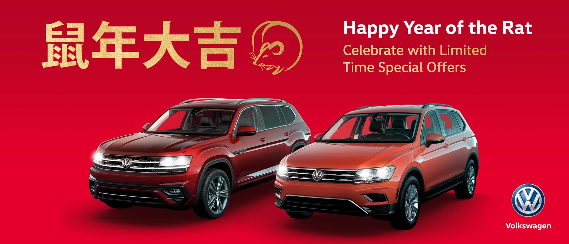 red background with chinese writing with two red volkswagen