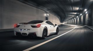FerrariofSLC