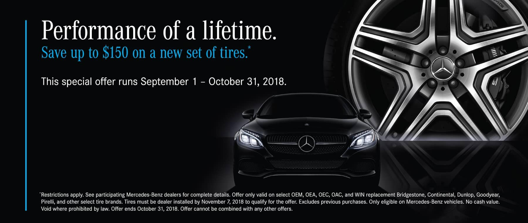 Tire Special Offer