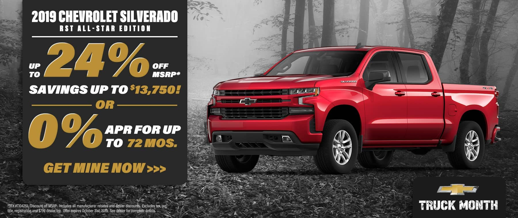 2019 Chevrolet Silverado RST All-Star Edition