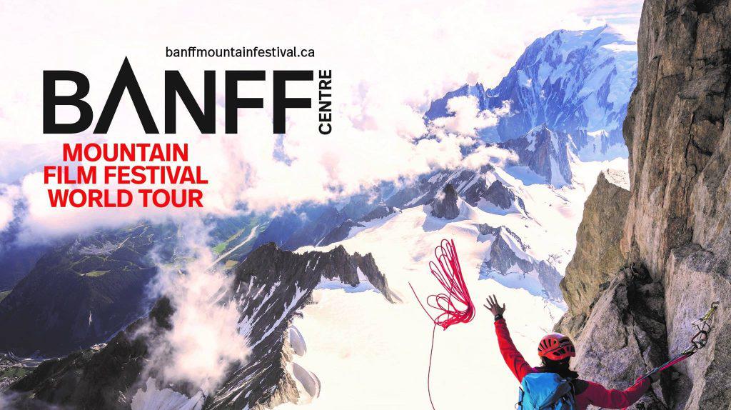 BANFF 2019 Promotion