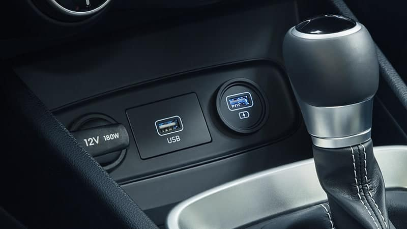 center console showing dual USB ports